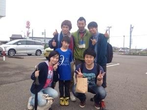 20140615-071213.jpg