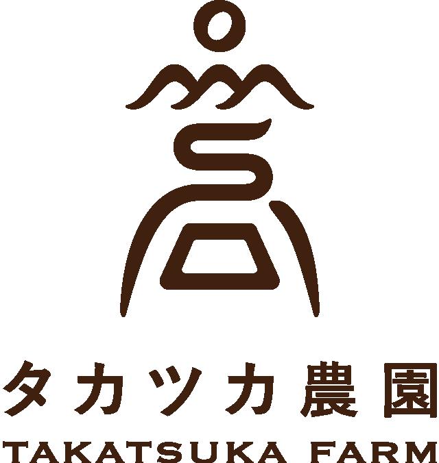 タカツカ農園 ロゴ